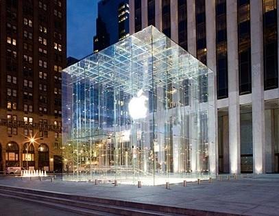 La sorpresa de la 5ª avenida de la Apple Store revelada 6