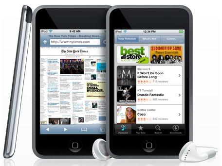 La App Store da problemas en los dispositivos con iOS 3.1.3 3