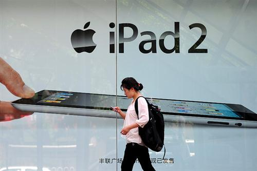 ipad-china-juicio-apple