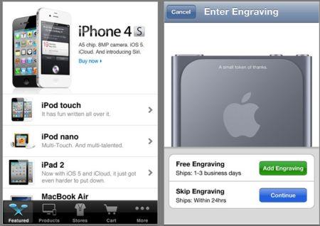 Apple actualiza su app de la Apple Store con importantes novedades 3