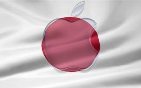 Apple se sitúa como primera marca en Japón 3