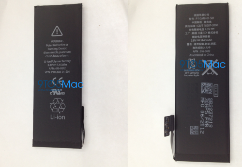 Batería iPhone5