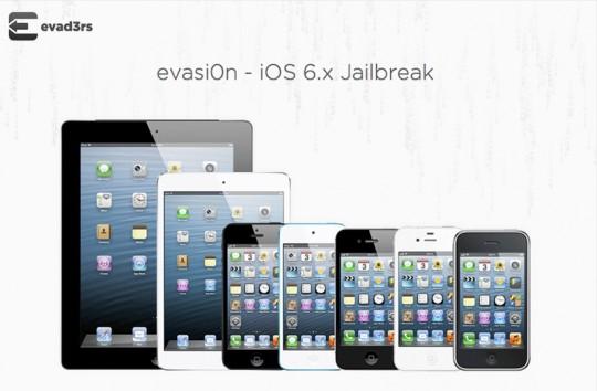 jailbreak iOS evasion