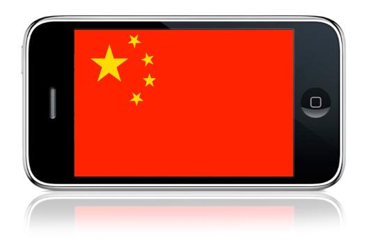 apple-censura-china