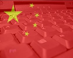 china-censura