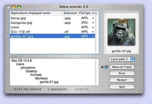 zebra-scanner