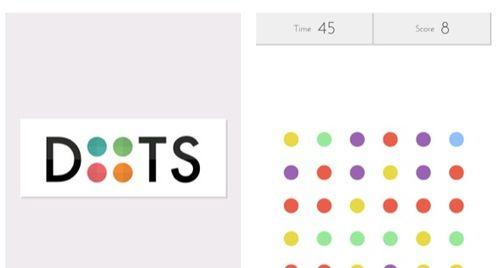 Dots, diversión y puzzles para iOS 2