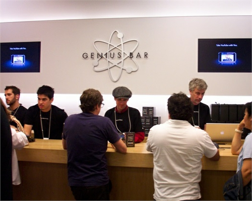 Apple Store Genius Bar 2(1)