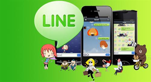 LINE y su última actualización en iOS 2