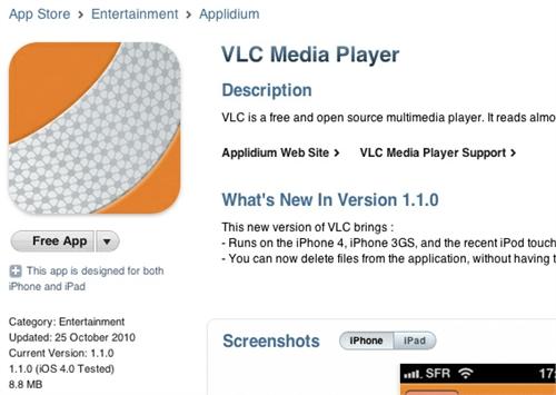 VLC App Store 2(1)