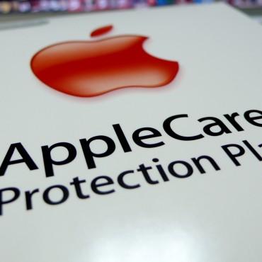 Apple prepara un servicio de chat online AppleCare