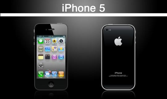 El nuevo iPhone cada día más cerca 2