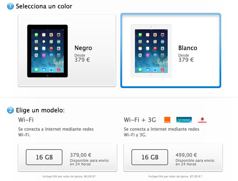 precio iPad 2 si