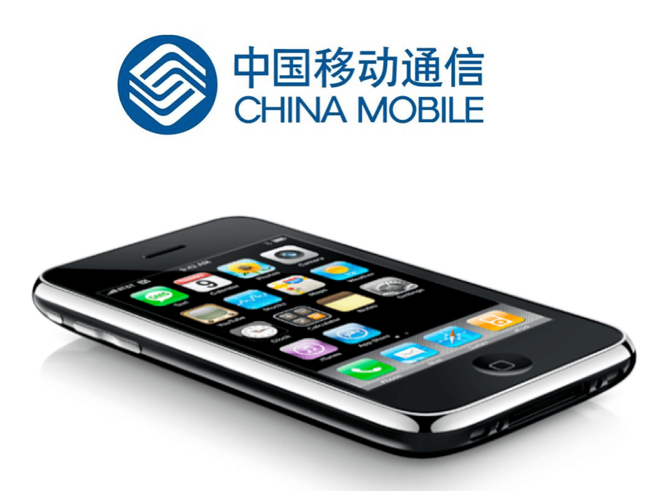 China Mobile iPhone 2