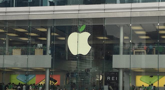 Apple da un paso gigante hacia la energía solar 2
