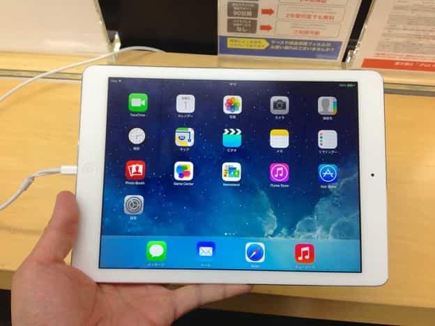 Se reducen las ventas de tablets iPad en un 13% 2