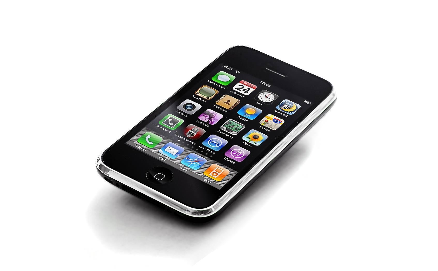 El nuevo iPhone 1