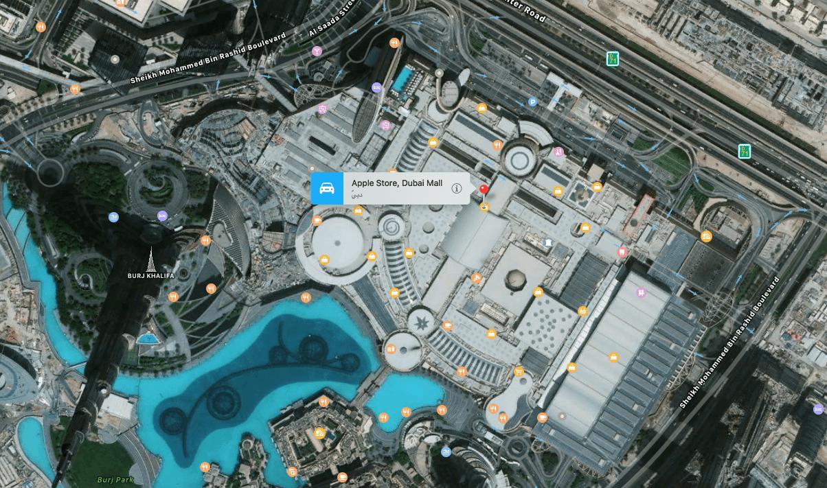 La tienda de Apple en Oriente Próximo: Apple Dubai Mall 3