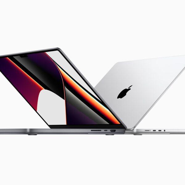 MacBook Pro con los chips M1 Pro y M1 Max, mayor rendimiento y autonomía