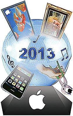apple-2013.jpg