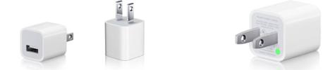 Cargador USB Defectuoso iPhone 3G