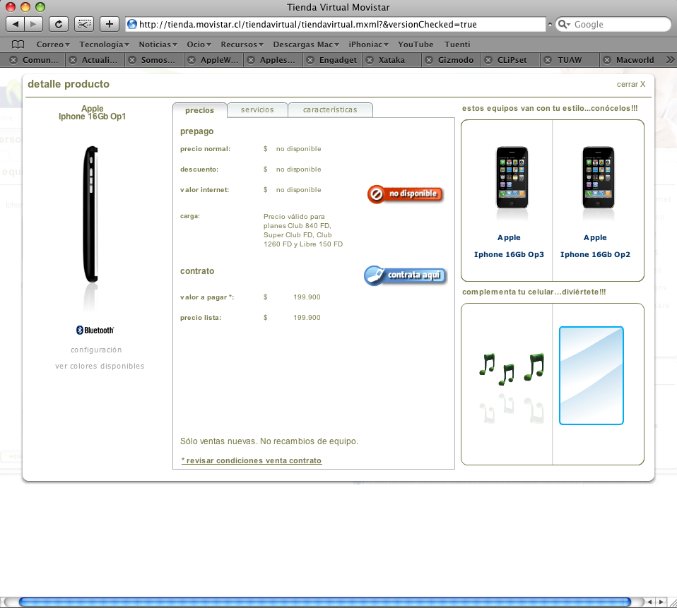 iphone-movistar-store.png