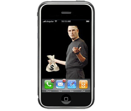 iphone-price-drop-refund.jpg