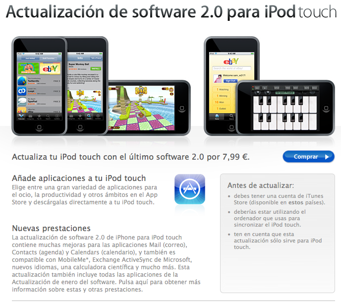ipod-touch-firmware-2.png