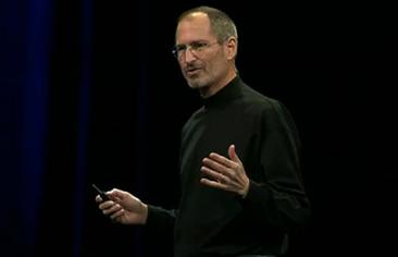 keynote steve jobs