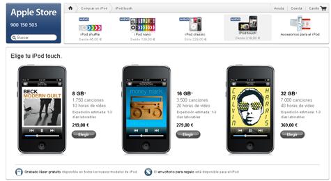 precios ipod touch 2g